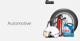 Automotives/Motorcycles